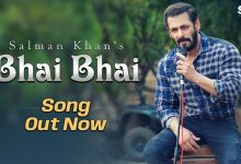 Photo of Bhai Bhai Lyrics Salman Khan