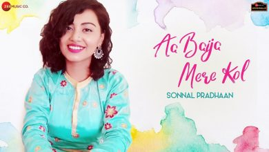 Photo of Aa Baija Mere Kol Lyrics – Sonnal Pradhaan | Aditya Dev