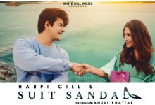 Photo of SUIT SANDAL Lyrics : Harpi Gill feat Manjul Khattar
