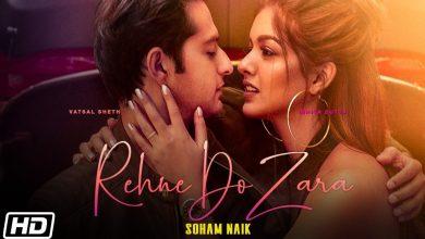 Photo of Rehne Do Zara Lyrics   Vatsal Sheth   Ishita Dutta   Soham Naik